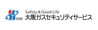 大阪ガスグループのホームセキュリティサービス